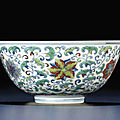 A fine doucai 'floral' bowl, daoguang six-character seal mark and of the period (1821-1850)