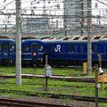 Blue train depot Oku, Tôkyô