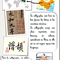 Windows-Live-Writer/Mon-tour-du-monde--La-Chine_8234/image_50