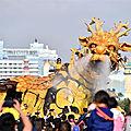 Cheval-dragon mécanique de Long Ma <b>Guangdong</b>