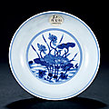 A Small Blue and White 'Duck and Lotus' <b>Dish</b>, Yongzheng Period, 1723-1735
