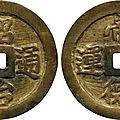 Vietnam. thieu tri (1841-47). bronze 60-van