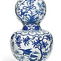 A large blue <b>and</b> white double-gourd vase, <b>Jiajing</b> <b>mark</b> <b>and</b> <b>period</b> (1522-1566)