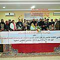 الملتقى الوطني الثالث للشعر بأبركان - le troisième forum national de la poésie à berkane