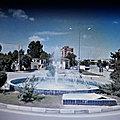 Rond-point à Kozan (Turquie)