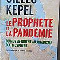 «Le prophète et la pandémie», le livre scolaire des plus ennuyeux pour la rentrée !