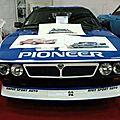 Lancia rally 037 (1982-1986)