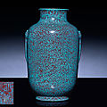 A fine and rare robin's-egg-glazed <b>lantern</b> <b>vase</b>, Qianlong incised six-character seal mark and of the period (1736-1795)