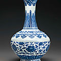 A blue and white Ming-style bottle vase, Daoguang seal mark in underglaze blue and of the period (1821-1850));