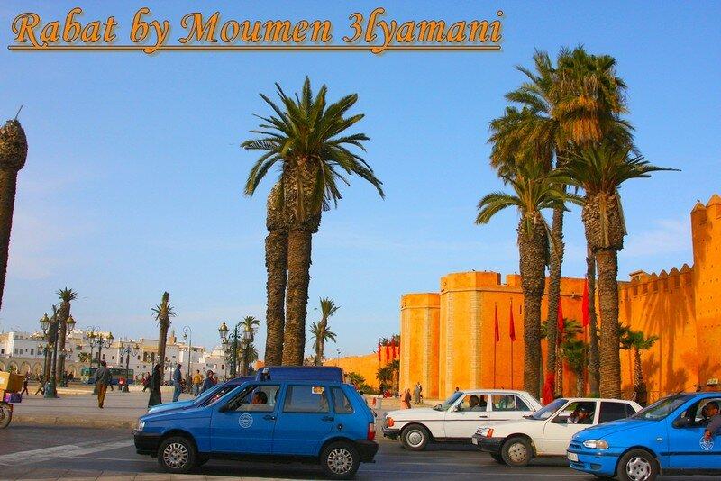 Rabat jiht Darna