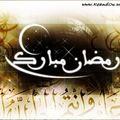 C'est le ramadan qui a commencé ... la lune dans le ciel nous l'a indiqué...lalalalaaa lalalalalaaaa