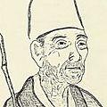Matsuo <b>Bash</b>ō (1644 - 1694) / 芭蕉 松尾 : « Des tréfonds de la pivoine... »