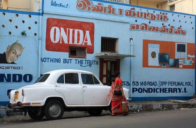Ambassadrice de Pondi - Ambour Salai - Puducherry