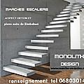 suspended staircase Quebec, floating staircase quebec , floating staircase canada,suspended staircase Quebec, floating staircase