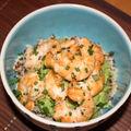 La détox, même pas peur! crevettes poivre et sel et guacamole sur quinoa