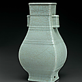 A large guan-typehu-form vase, China, Qing dynasty, Yongzheng six-character seal mark in underglaze blue and of the period (1723-1735)