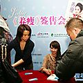 Jolin at an <b>autograph</b> <b>session</b> in Beijing for her book 養瘦