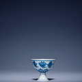 A fine and rare miniature blue and white '<b>babao</b>' stem cup, Qianlong six-character seal mark in a line and of the period (1736-17