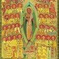 25 Bx Martyrs de l'Eglise Greco-Catholique d'Ukraine