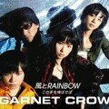 GARNET CROW - Kaze to Rainbow-Kono te wo nobaseba