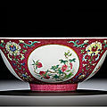 A fine ruby-ground sgraffiato medallion bowl, seal mark and period of <b>Daoguang</b> (1821-1850)
