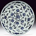 A rare blue and white porcelain plate for the islamic market, china, ming (1368-1644)