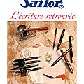 SAILOR His