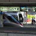 JR 8000 & 5000, Takamatsu eki