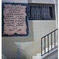 مدرسة الإمام الغزلي الأولى