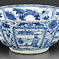 A large blue and white 'Kraak porselein' bowl, Late Ming-Transitional period, <b>1635</b>-1660