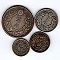Antiquités japonaises Estampes - Ukiyo-e 浮世絵