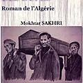 La liberté des dupes, essai de mokhtar sakhri