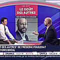 <b>INTERVIEW</b> DE <b>FREDERIC</b> <b>FOUGERAT</b> DANS L'EMISSION INSIDE BUSINESS