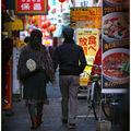Petite excursion au chinatown de yokohama, à une