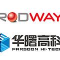formnext_prodways_schuman_partnership