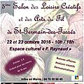 Salon à saint germain 03