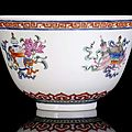 A rare imperial famille rose buddhist emblems bowl 'bajixiang', china, underglaze blue qianlong six-character seal mark and peri