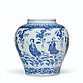 A small blue and white 'Daoist <b>immortals</b>' jar, Wanli six-character mark and of the period (1573-1619)