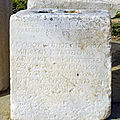 P1030888 - Dilos: du grec et du latin sur la même pierre -