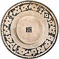 Dish with inscription in floriated Kufic script, Iran or <b>Uzbekistan</b>, 900-1000