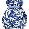 A fine and extremely rare blue and white 'dragon and <b>phoenix</b>' <b>vase</b>, Seal mark and period of Qianlong (1736-1795)