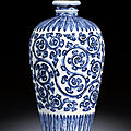 A fine and extremely rare blue and white 'foliate scroll' meiping, Ming dynasty, <b>Chenghua</b> <b>period</b> (<b>1464</b>-<b>1487</b>)