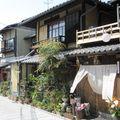 Japon 2010 1333