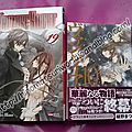 Vampire knight 10 nouvelle édition