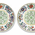 A pair of famille-rose dishes, <b>Tongzhi</b> marks and period (1865-1875)