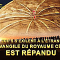 Documentaire en français - Les Juifs s'exilent à <b>l</b>'étranger et <b>l</b>'<b>Évangile</b> du Royaume céleste est répandu