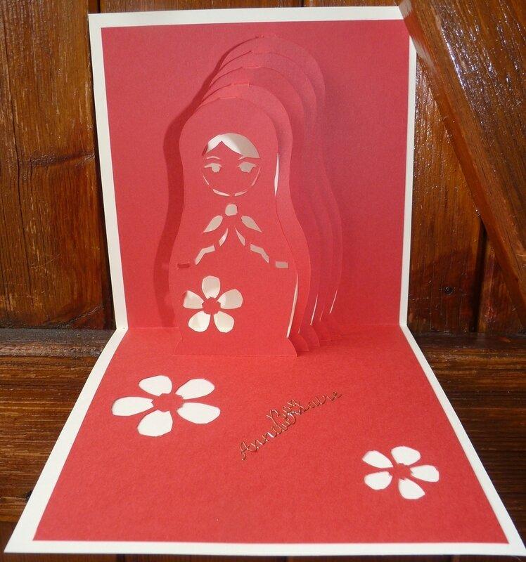 Carte poupées russes kirigami (1)