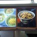 Yoshinoya menus 1