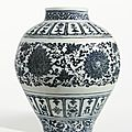 A rare large Blue and White 'Lotus' Guan Jar, Late Yuan-Early Ming dynasties