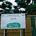 Le jardin japonais et le temple aux 5000 voeux